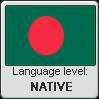 Bangla language level NATIVE by TheFlagandAnthemGuy