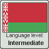 Belarusian language level INTERMEDIATE by TheFlagandAnthemGuy