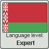 Belarusian language level EXPERT by animeXcaso