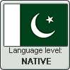 Urdu language level NATIVE by TheFlagandAnthemGuy