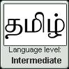 Tamil language level INTERMEDIATE by TheFlagandAnthemGuy