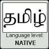 Tamil language level NATIVE by TheFlagandAnthemGuy