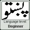 Pashto language level BEGINNER by TheFlagandAnthemGuy