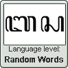 Javanese language level RANDOM WORDS by TheFlagandAnthemGuy
