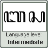 Javanese language level INTERMEDIATE by TheFlagandAnthemGuy