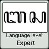 Javanese language level EXPERT by TheFlagandAnthemGuy