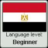 Egyptian Arabic language level BEGINNER by TheFlagandAnthemGuy