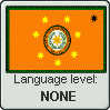 Cherokee language level NONE by TheFlagandAnthemGuy