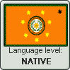 Cherokee language level NATIVE