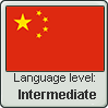 Chinese language level INTERMEDIATE by TheFlagandAnthemGuy