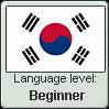 Korean language level BEGINNER by TheFlagandAnthemGuy
