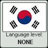 Korean language level NONE by TheFlagandAnthemGuy