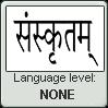 Sanskrit language level NONE by TheFlagandAnthemGuy