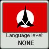 Klingon language level NONE by TheFlagandAnthemGuy