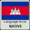 Cambodian language level NATIVE by TheFlagandAnthemGuy