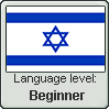 Hebrew language level BEGINNER by TheFlagandAnthemGuy