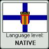Coptic language level NATIVE by TheFlagandAnthemGuy