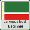 Chechen language level BEGINNER by TheFlagandAnthemGuy