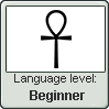 Ancient Egyptian language level BEGINNER by TheFlagandAnthemGuy