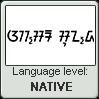 Sundanese language level NATIVE by TheFlagandAnthemGuy
