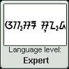Sundanese language level EXPERT by TheFlagandAnthemGuy
