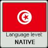 Tunisian Arabic language level NATIVE by TheFlagandAnthemGuy