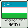 Uzbek language level NATIVE by TheFlagandAnthemGuy