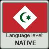Riffian language level NATIVE by TheFlagandAnthemGuy