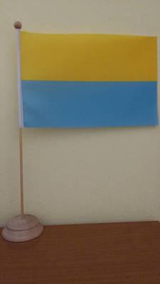 Parma Piacenza Guastalla (1848-1849) table flag
