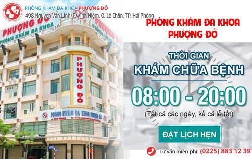 Phong-kham-da-khoa-phuong-do-7