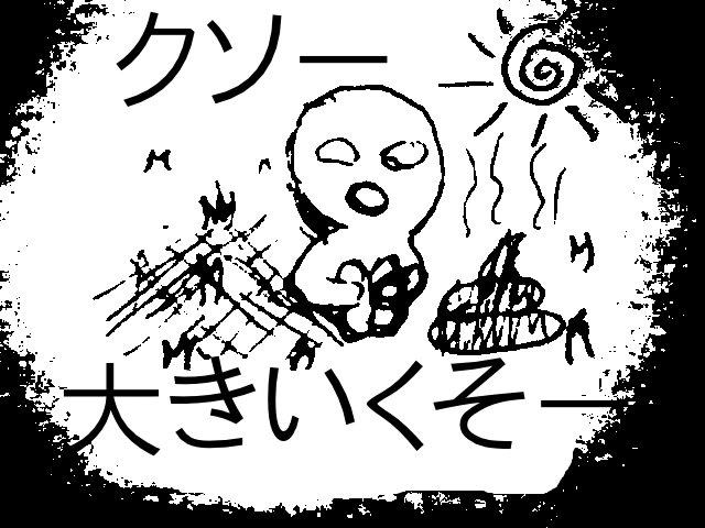 Mierda - Shiratama by kioker