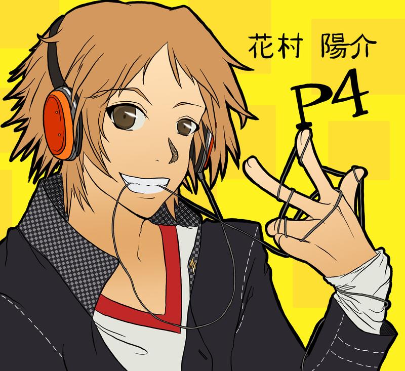 Persona 4 : Never Listening by goth-bird