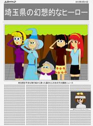 The Garfield Show - Illusionary Heroes of Saitama by TakHojo762