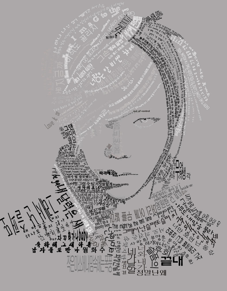 G-Dragon Portrait Typography by kairomon