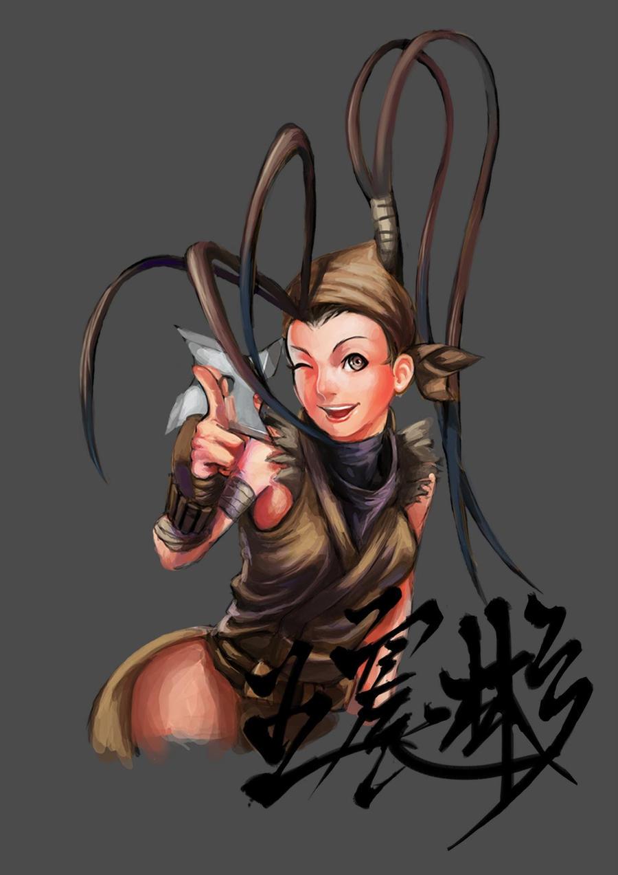 Ibuki by Jackywang