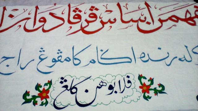 Jawi Thuluth Nasakh Farisi Nasta 39 Liq By Roseintel On