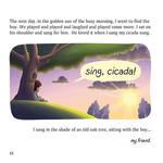 Sing, Cicada! (Page 21)