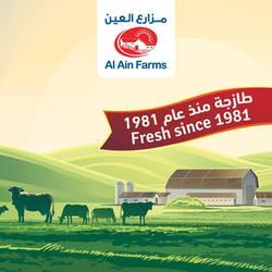 Al Ain Farms | Largest Dairy Farm in UAE