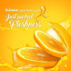 Fresh Juice from Al Ain Farms
