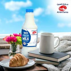 Buy Fresh Milk From Al Ain Farms