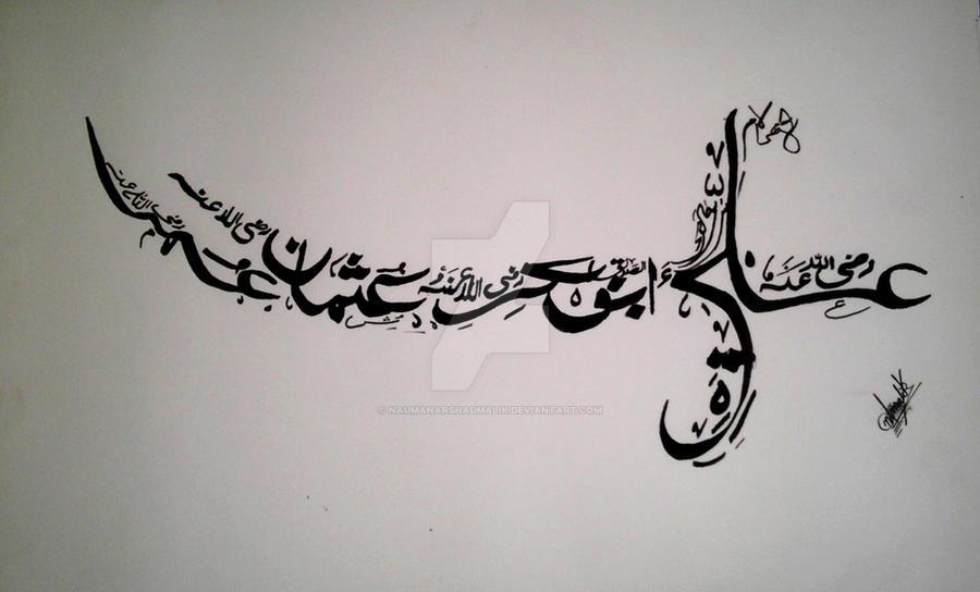 Lowercase calligraphy letters u c o e u monkeysee videos