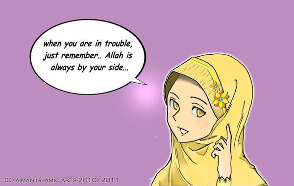 allah is by your side by kuzuryo