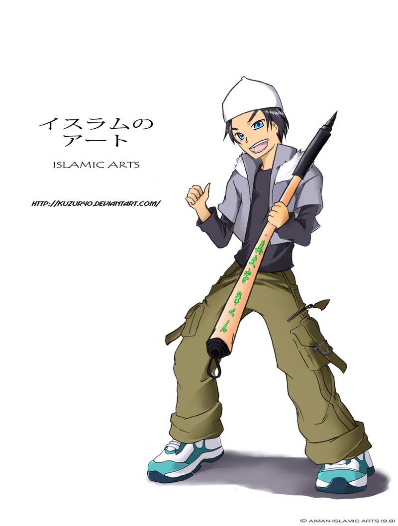 Islamic Arts Boy By Kuzuryo