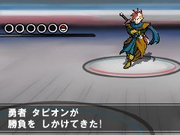 Pokemon World Tournament by Beta-1