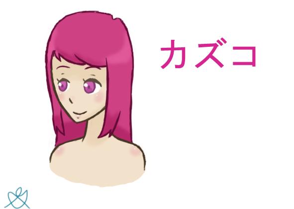 [UTAU] KAZUKO by VocaloidStalker