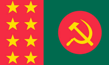 Flag Game - Bangladesh by moenchii