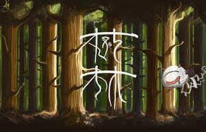 Spirit Forest by firedudewraith
