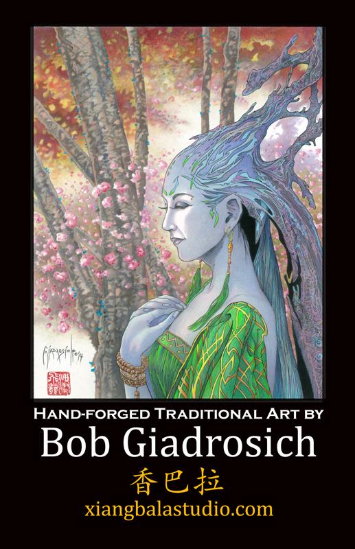 giadrosich's Profile Picture