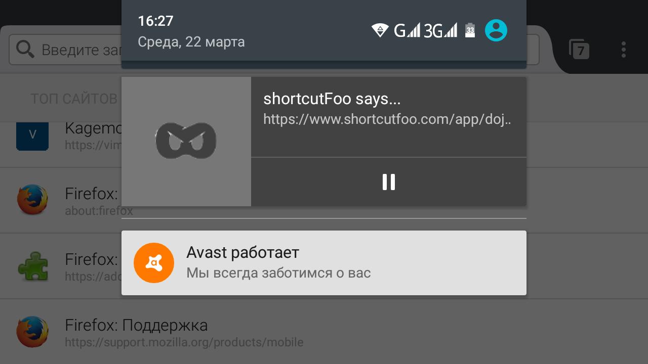 http://orig04.deviantart.net/0c36/f/2017/081/5/1/screenshot_2017_03_22_16_27_21_by_vcsajen-db353mh.png