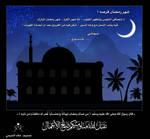 .. Ramadan Kareem ..